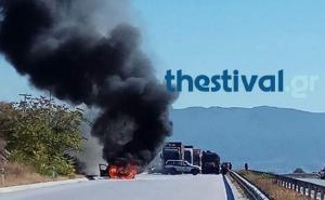 «Λαμπάδιασε» αυτοκίνητο της Αστυνομίας έξω από τη Θεσσαλονίκη! [pic]