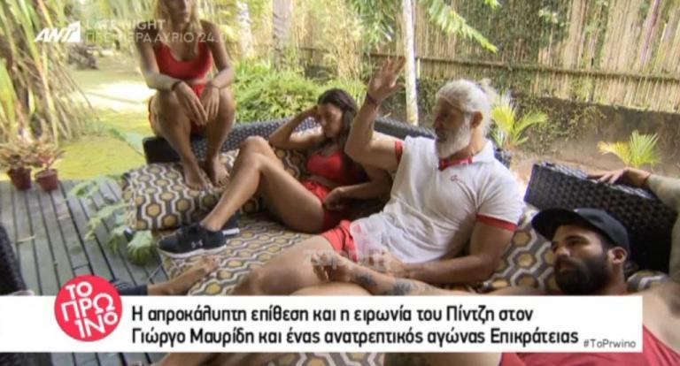 Nomads: Απροκάλυπτη επίθεση του Μάνου Πίντζη στον Γιώργο Μαυρίδη! | Newsit.gr