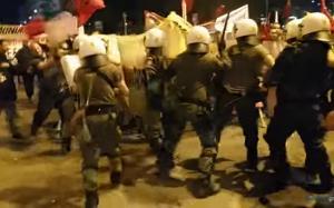 Άγριες συγκρούσεις διαδηλωτών – ΜΑΤ την ώρα της ομιλίας Τσίπρα! [vid]