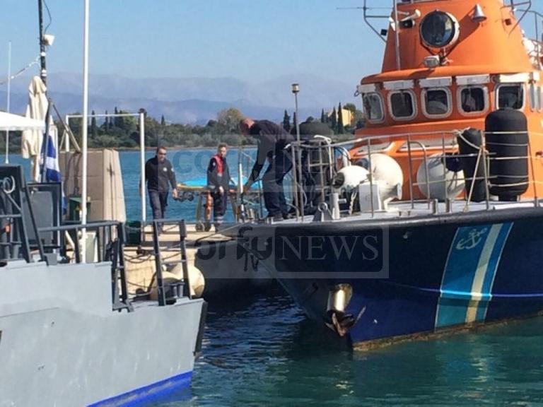 Κέρκυρα: Τραγικό τέλος στην εξαφάνιση του ζευγαριού – Νεκρή η γυναίκα, τραυματισμένος ο άνδρας της | Newsit.gr