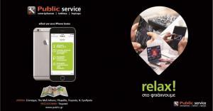 Public: Ο απόλυτος προορισμός για όλες της τις επισκευές σε iPhone και iPad!