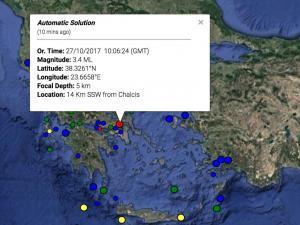 Σεισμός τώρα στη Χαλκίδα