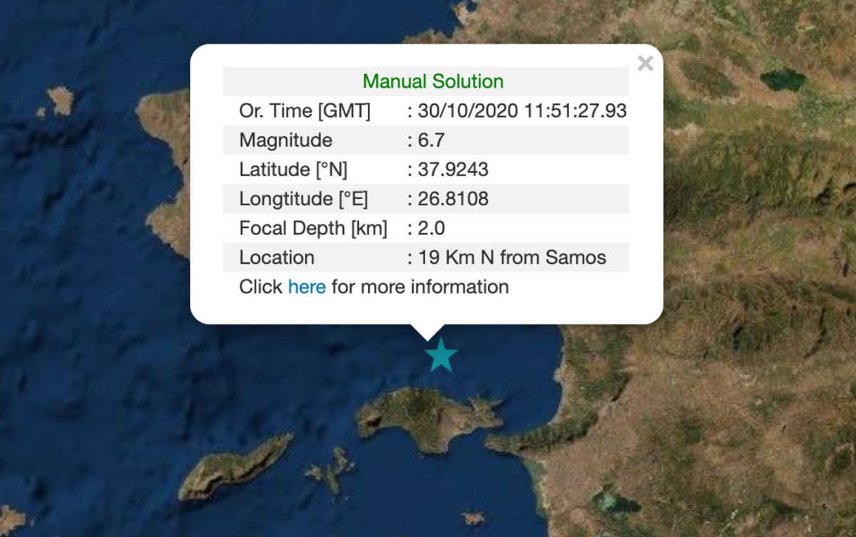 seismossamos30102020 1 1200x753 - Σεισμός 6,7 ρίχτερ στη Σάμο