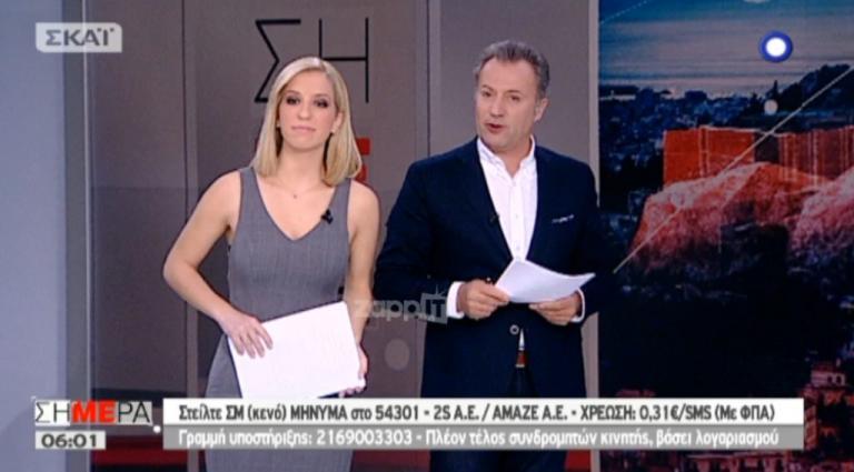 Ο ΣΚΑΙ «έσπασε» την απεργία της ΕΣΗΕΑ | Newsit.gr