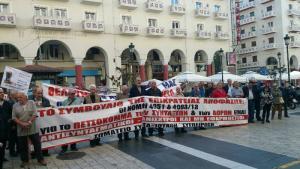 Θεσσαλονίκη: Οι συνταξιούχοι ξανά στους δρόμους – «Είμαστε εδώ γιατί δεν πάει άλλο» [pic, vids]