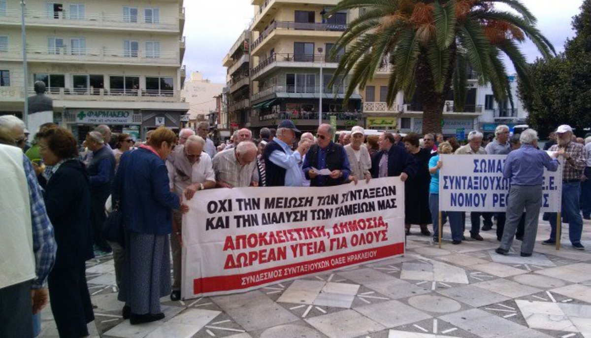 Κρήτη: Οι συνταξιούχοι στους δρόμους – Διαμαρτυρία στα Χανιά «για τα μέτρα που μας εξοντώνουν [vid] | Newsit.gr