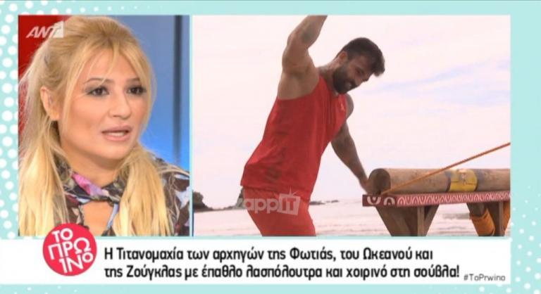 Ατάκα μαχαιριά της Φαίης Σκορδά για τον Δημήτρη Αλεξάνδρου! | Newsit.gr
