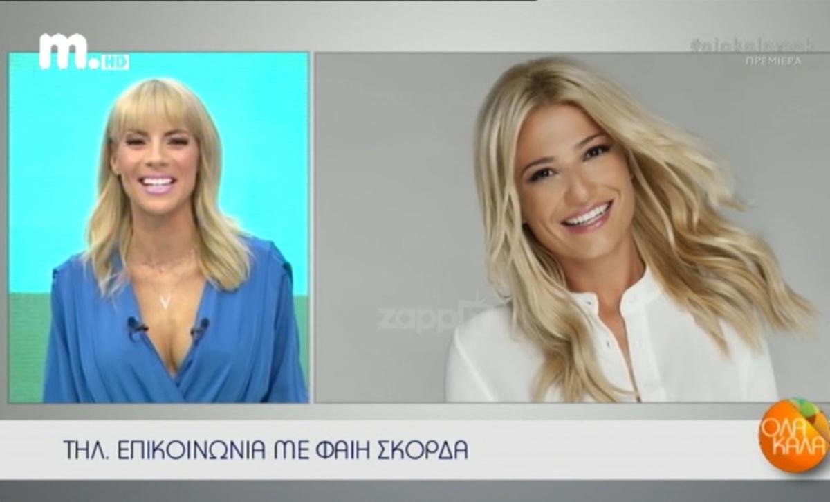 Η Φαίη Σκορδά βγήκε ζωντανά στο Μακεδονία Tv! Σοκαρισμένη η Μαρία Λουίζα Βούρου | Newsit.gr