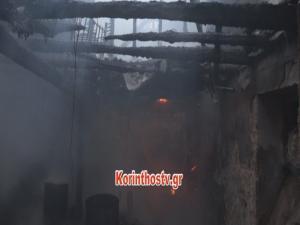 Στάχτη έγινε μονοκατοικία στην Κόρινθο [vid]