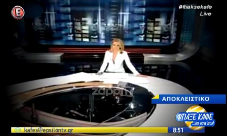 «Είδα την Έλλη Στάη φέτος στη Μύκονο με μαγιό. Είναι…»   Newsit.gr