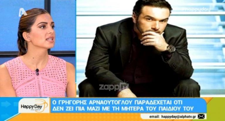 Ο Αρναούτογλου εκμυστηρεύτηκε στην Τσιμτσιλή: «Η πρώην σύντροφός μου είναι…»   Newsit.gr