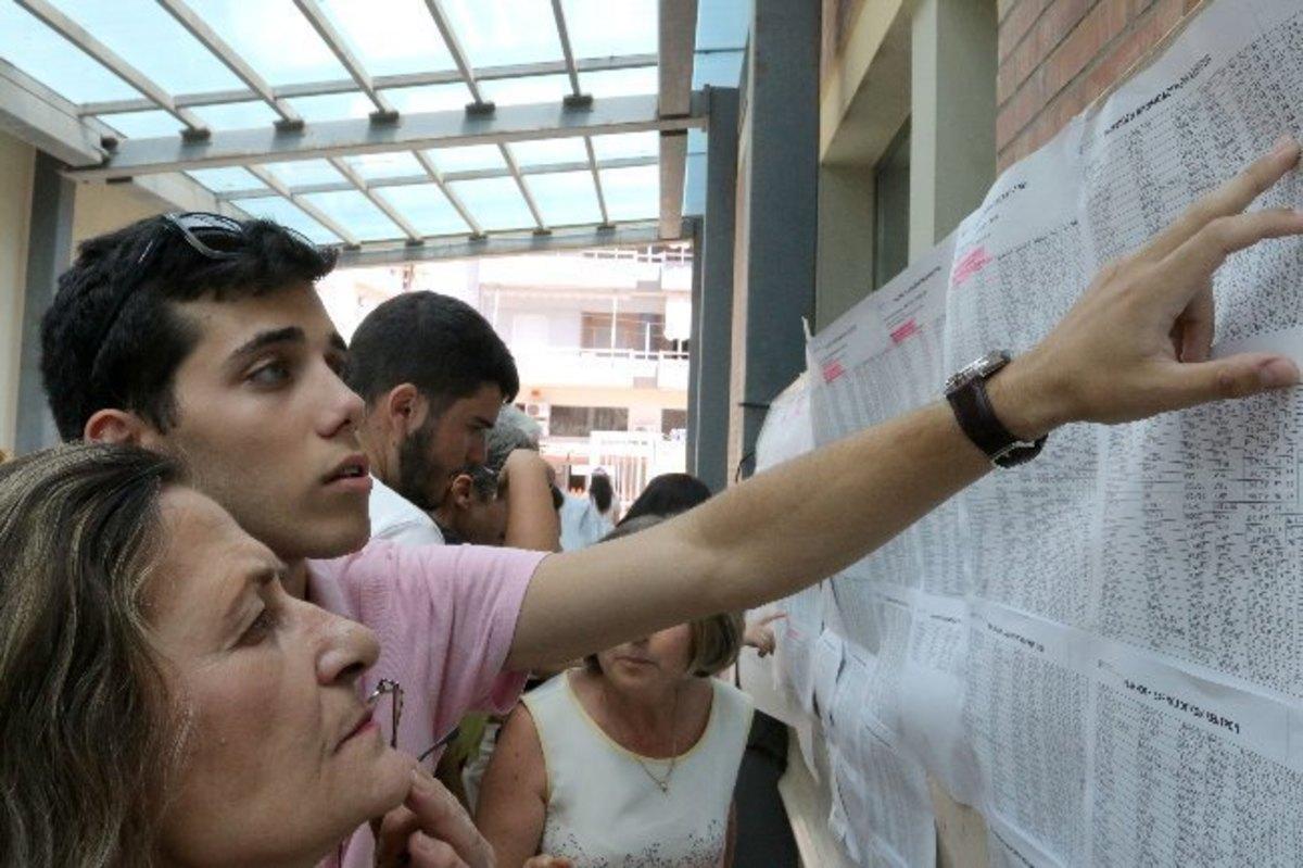 Στεγαστικό επίδομα: Παρατείνεται η προθεσμία | Newsit.gr