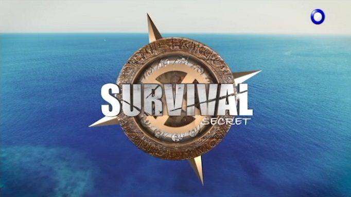 Αλλάζει μέρα προβολής το Survival Secret   Newsit.gr