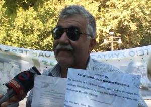 Λάρισα: Συγκλονίζουν τα δάκρυα συνταξιούχου που χάνει το σπίτι επειδή δεν έχει να πληρώσει τον ΕΝΦΙΑ [pic, vid]