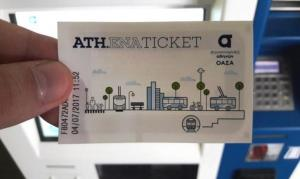 Ηλεκτρονικό εισιτήριο: Από την Δευτέρα ξεκινάει η έκδοση καρτών