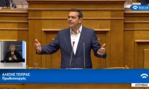 Η ομιλία Τσίπρα στη Βουλή για την αλλαγή φύλου