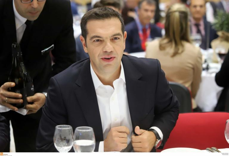 Τσίπρας: Οριστική έξοδος από τα μνημόνια με δίκαιη κατανομή της ανάπτυξης στο λαό | Newsit.gr