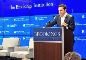 Τσίπρας στο Ινστιτούτο Brookings: Νέα εποχή για τους Έλληνες – Μεταρρυθμίσεις και πάταξη της διαφθοράς