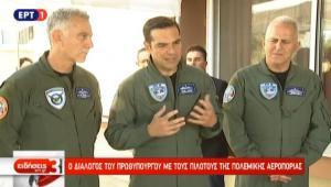 Ο Πρωθυπουργός με τους πιλότους της Πολεμικής Αεροπορίας