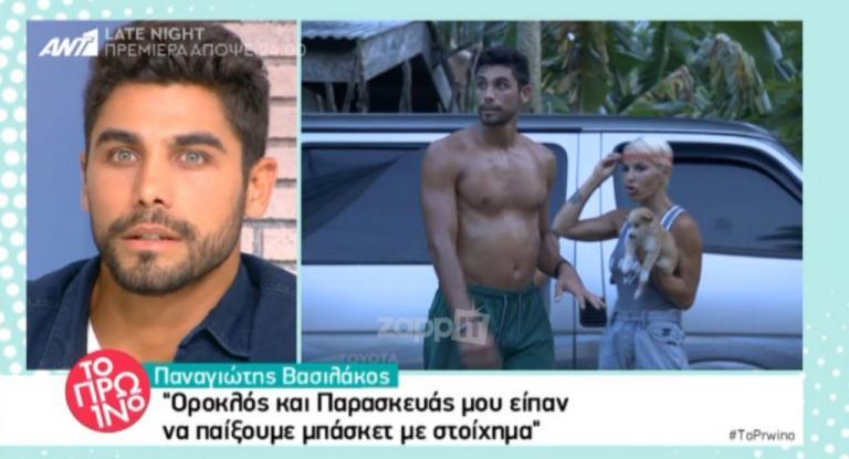 Παναγιώτης Βασιλάκος: «Δεν είμαι ρατσιστής. Έχω γεννηθεί στην Αγία Βαρβάρα, η κοπέλα μου είναι…» | Newsit.gr