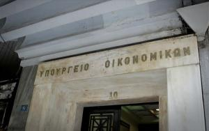 Σκάνδαλο Μουντιάλ: Ντου του ΣΔΟΕ σε σπίτια και γραφεία στην Ελλάδα
