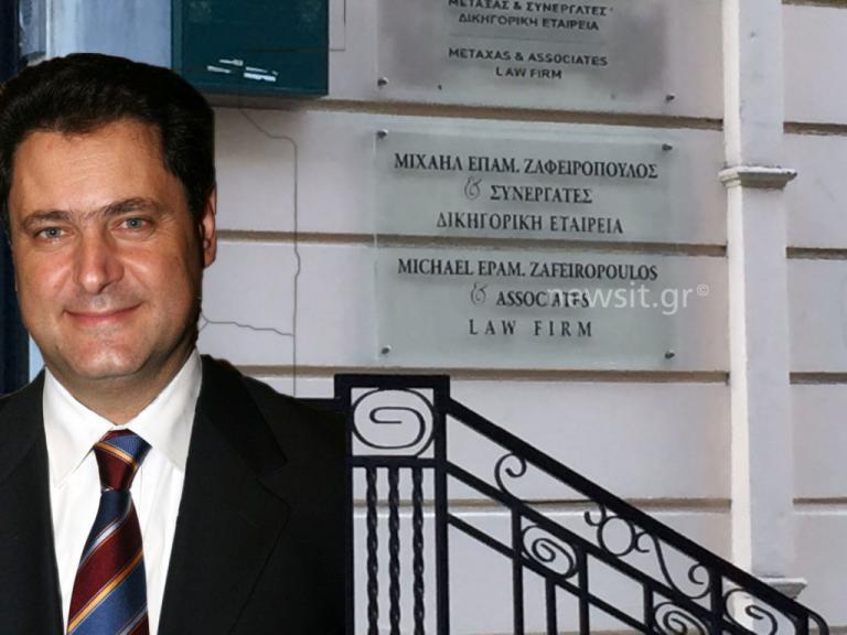 """Δολοφονία Ζαφειρόπουλου: Αποκαλύψεις των ηθικών αυτουργών μέσα από την φυλακή! """"Προσπάθησαν να μας δηλητηριάσουν""""   Newsit.gr"""