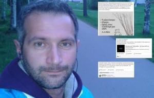 Λάρισα: Συγκλονίζει ο θάνατος του Αντώνη Κορέτση – Σπαρακτικά μηνύματα για τον 37χρονο διαιτητή που πέθανε [pics]
