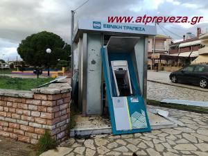 Πρέβεζα: Ανατίναξαν το ΑΤΜ και βούτηξαν τα χρήματα – Οι δράστες κατάφεραν να διαφύγουν [pics]