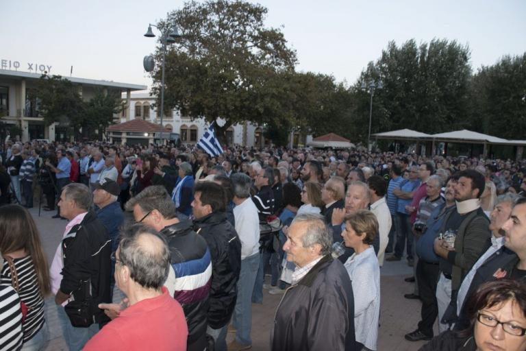 Χίος: Γενική απεργία για τη διατήρηση του μειωμένου συντελεστή ΦΠΑ – «Αυτό είναι το όπλο μας»!   Newsit.gr