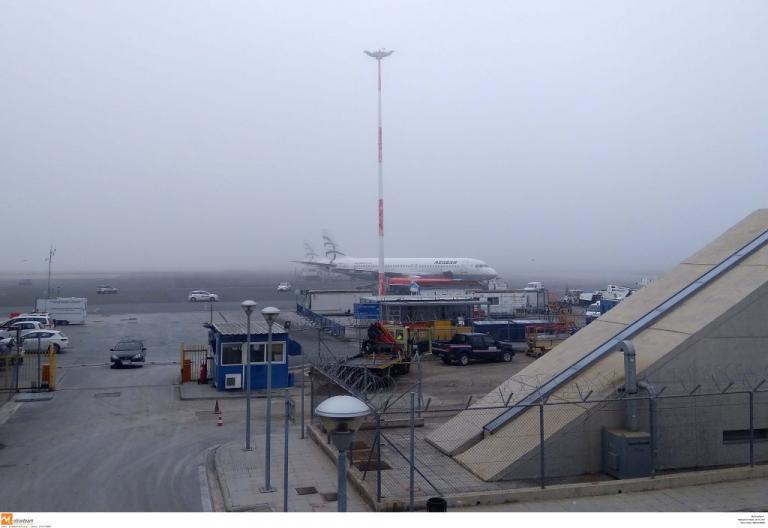 Θεσσαλονίκη: Ακυρώσεις πτήσεων στο αεροδρόμιο Μακεδονία – Ταλαιπωρία επιβατών λόγω ομίχλης! | Newsit.gr