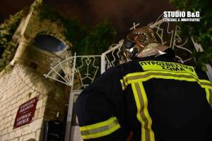 Ναύπλιο: Περίεργη φωτιά στην καθολική εκκλησία [pics, vid]