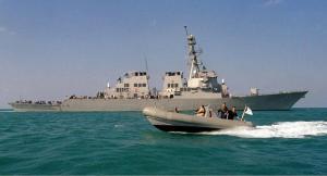 Σύγκρουση πολεμικού πλοίου των ΗΠΑ με ιαπωνικό ρυμουλκό