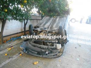 Χαλκίδα: Αυτοκίνητο κατέληξε σε αυλή σπιτιού μετά από απότομη στροφή – Οι εικόνες του τροχαίου [pics]