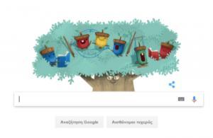 Ημέρα του Παιδιού 2017 με Doodle από τη Google