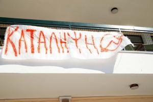 Ηράκλειο: Χαστούκια στην κατάληψη – Η σοκαριστική καταγγελία μαθήτριας