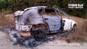 Έρευνες για αυτοκίνητο που βρέθηκε καμένο στην Αργολίδα [pics, vid]