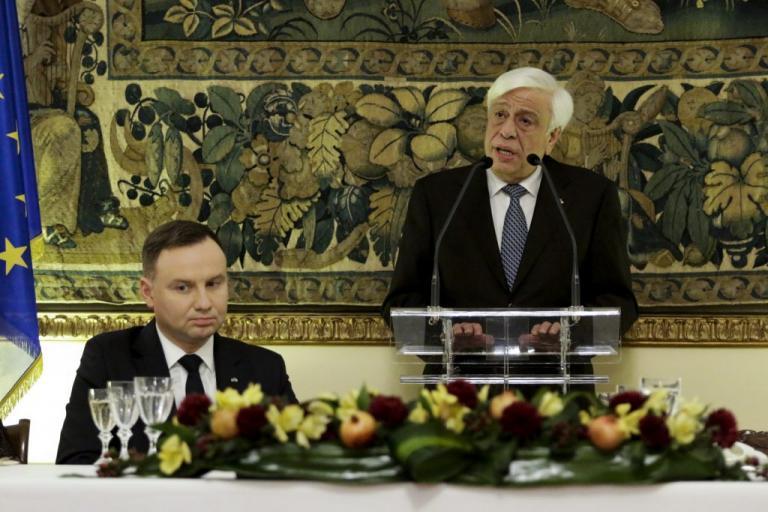 Προκόπης Παυλόπουλος: Ελλάδα και Πολωνία δεν «ταξιδεύουν» εντός της ΕΕ με «πηδάλια» ιδιοτέλειας | Newsit.gr