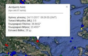 Σεισμός 3,5 Ρίχτερ στην Εύβοια κοντά στην Ιστιαία [pic]