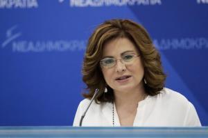 Σπυράκη: Αλλοπρόσαλλη η κατάσταση στην κυβέρνηση με το θέμα της ονομασίας των Σκοπίων