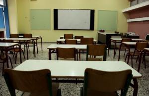Θεσσαλονίκη: Με αναπνευστικά προβλήματα 12 μαθητές σε δημοτικό σχολείο