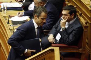 Μετωπική Τσίπρα – Μητσοτάκη στη Βουλή
