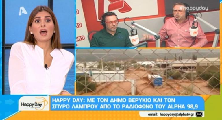 Μαλλιά κουβάρια Βερύκιος – Τσιμτσιλή: «Γαμ… την πίστη μου»!   Newsit.gr