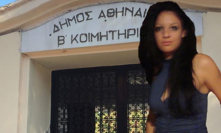 Δώρα Ζέμπερη – Ήθελε να την κλέψει, τη σκότωσε όταν αντιστάθηκε   Newsit.gr