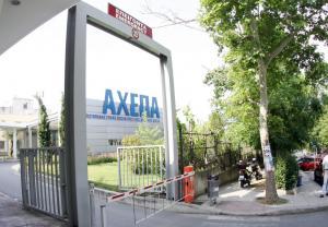 Θεσσαλονίκη: Έρευνα για το ασανσέρ που έπεσε στο νοσοκομείο ΑΧΕΠΑ με τέσσερις ανθρώπους μέσα