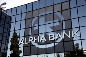 Κέρδη 153,5 εκατ. για την Alpha Bank το 9μηνο