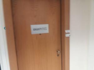 «Ντου» αντιεξουσιαστών στο Εφετείο! Έφτασαν στο γραφείο του εφέτη ανακριτή [pics]