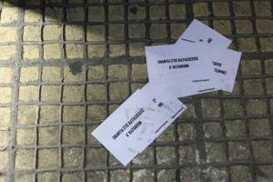 «Μπαράζ» επιθέσεων αντιεξουσιαστών σε Αθήνα και Θεσσαλονίκη – Έσπασαν δύο δικηγορικά γραφεία