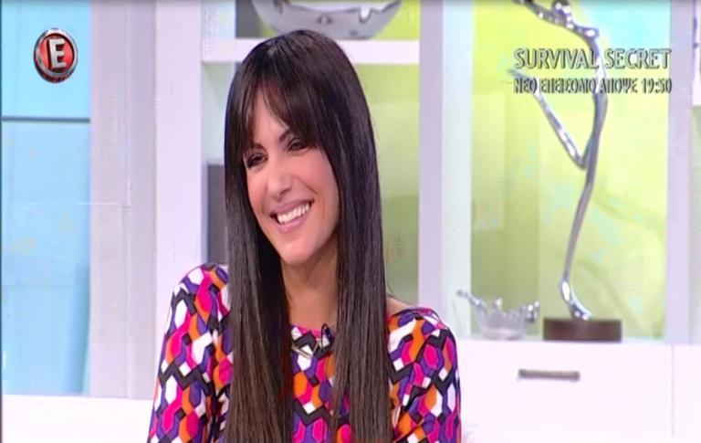 Ανθή Βούλγαρη στην Tatiana Live: Ο όγκος στον εγκέφαλο, το δίλημμα για το χειρουργείο και η αλλαγή κοσμοθεωρίας [vid]   Newsit.gr