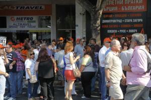 Απεργία: Κλειστοί την Τετάρτη όλοι οι δήμοι!