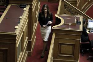 Κοινωνικό μέρισμα: Κατατέθηκε η τροπολογία – Όλες οι λεπτομέρειες για τα κριτήρια και τους δικαιούχους